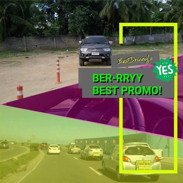 2018 Berrryy Best Promo